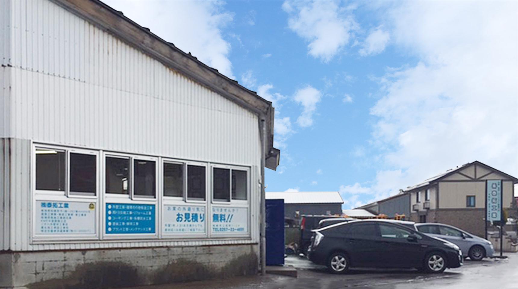 【写真】泰拓工業の社屋外観